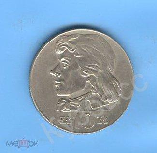 20 тийин 1994 года с отметкой монетного двора 2 копейки 1993 года цена украина алюминий