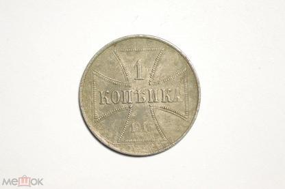 Французская копейка монеты крыма 2017