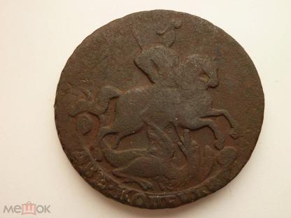 1758 год нумизмат серпухов