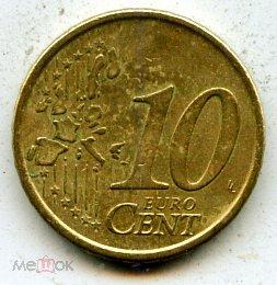 10 евро цент 2007 года цена 500 рублей википедия