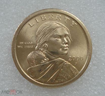 1 dollar (доллар) 2000 года sacagawea dollar ценная или нет альбом classic numis