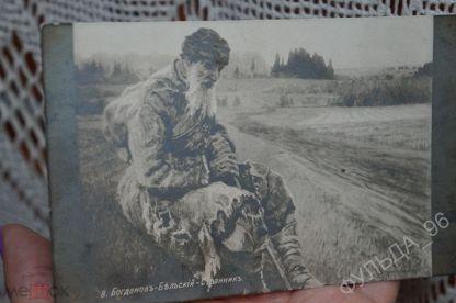 Рисовать марта, странник открытки ведерников