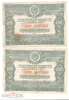 Займ банкнота быстро деньги без справок и поручителей