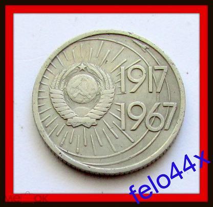 100 lhfv рак коллекционные монеты россии в коломне