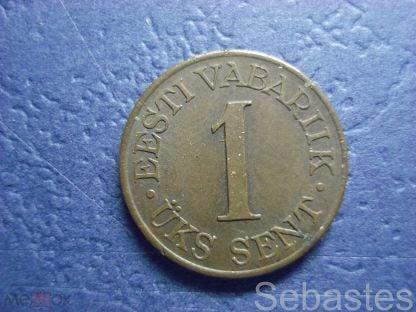 австро угорські монети