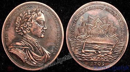 Медаль в форме овала За построение гавани в Таганроге 1709 год Петр 1 копия медь патина