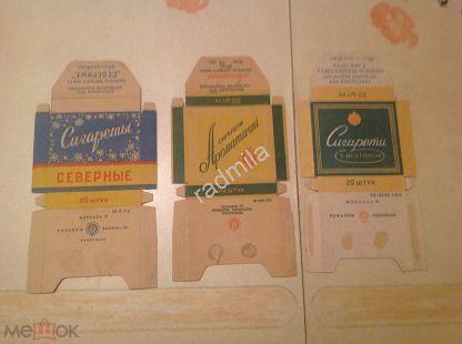 Сигареты купить черкассы требования торговли табачными изделиями