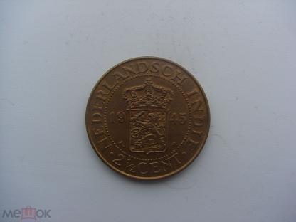 Вест индия нидерландская 3 копейки 1971 года стоимость
