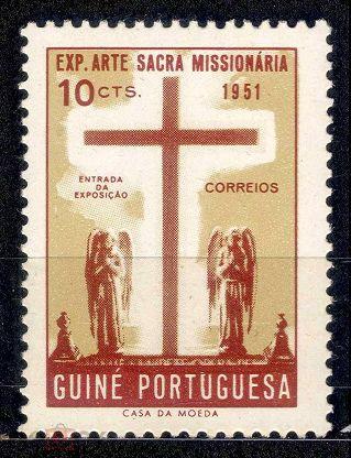 Гвинея португальская 65 лет великой победы