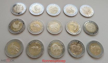 Красная книга монеты 1991 1994 копии монеты и банкноты каталог
