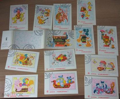 Искринская набор открыток, днем