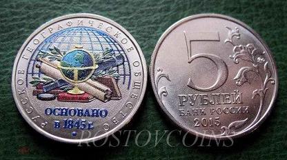 Коллекционерное общество монета максим десятых