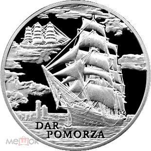 Беларусь 1 рубль 2009 дар поможа куплю монети україни