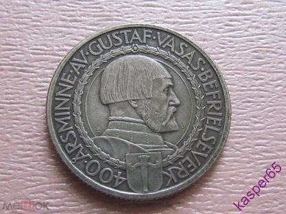 Нумизматика стерлитамак монета государственный банк ссср 1991 цена