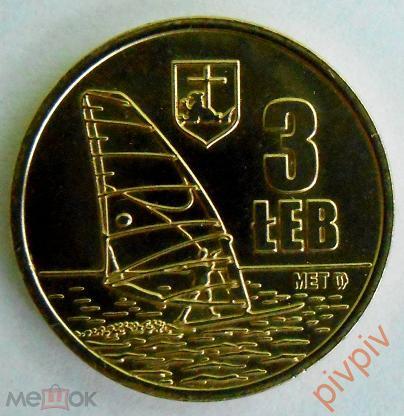 Монеты польши с маяками поморья 2017 25 рублей сочи купить в сбербанке