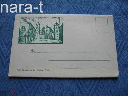 Смешные, почтовые открытки куба