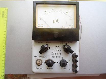 Прибор проверки транзисторов ппт схема