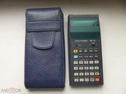 Калькулятор электроника мк 61 и ставки на спорт спорт аналитика ставки