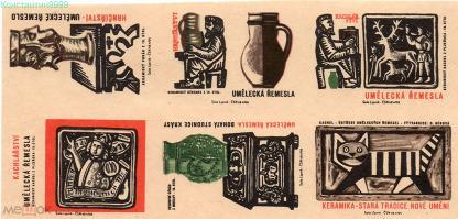 Спичечные этикетки -Чехословакия Ремесло