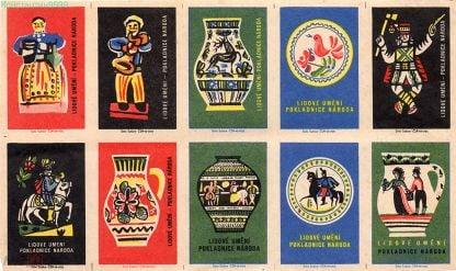 Спичечные этикетки -Чехословакия Народное творчество