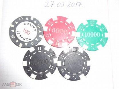 казино гранд виктория