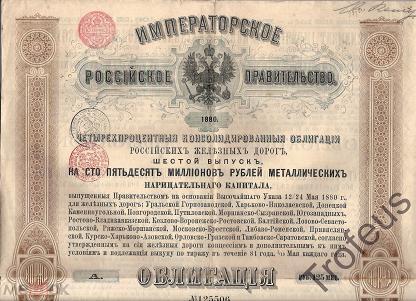125-rubley