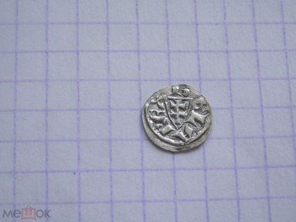 Динарий бела 3 монеты арктикуголь 1946 стоимость