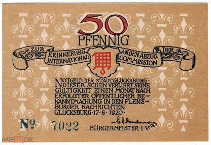 Германия нотгельды glucksburg Глюксбург пфеннигов  Германия нотгельды glucksburg Глюксбург 50 пфеннигов 1920 год контрольный номер синий торги завершены 56678443
