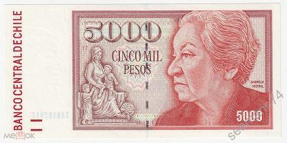 Чили 5000 песо 2007 год  UNC