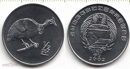 Северная Корея Монета 1/2 чон 2002 Птица UNC (4206)*