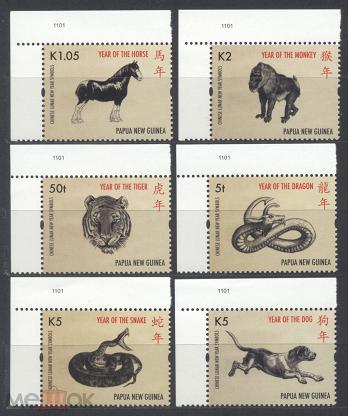 Папуа Новая Гвинея (Papua New Guinea) 2011. Восточный календарь. 6 марок (1234-9)