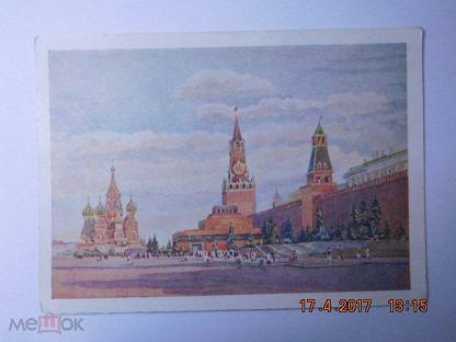 Открытка москва 1959