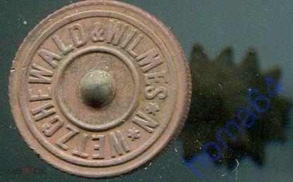 Колесико от керосиновой лампы бебут артиллерийский 1916 цена