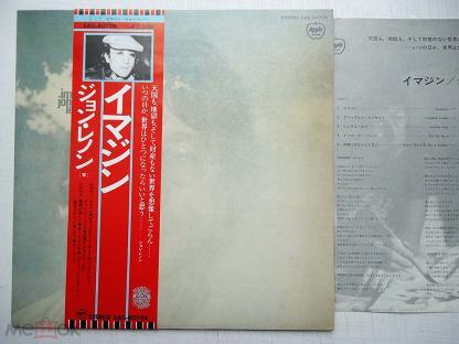 John Lennon Imagine  EX/EX JAPAN OBI, OIS, JP INS EAS-80705