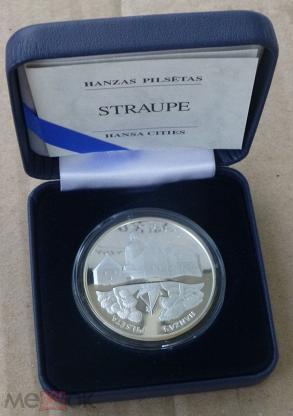 Латвия 1 лат 2006 ганзейские города страупе рубль 1806 года цена