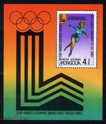 Монголия (Mongolia) 1980. XIII зимняя олимпиада в Лэйк Плэсиде. Блок (61)