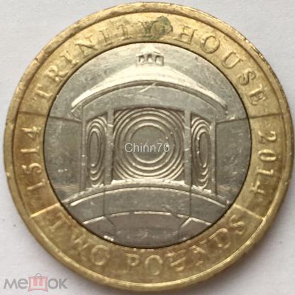 Великобритания 2 фунта 2011 год корабль мэри роуз 5 копеек 1986 года