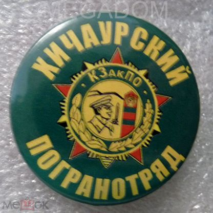 Кзакпо знаки 5 рублей 1909 года цена в украине