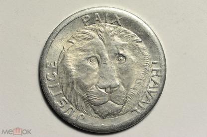 Монеты конго браззавиль каталог сколько стоят монеты ссср 1990