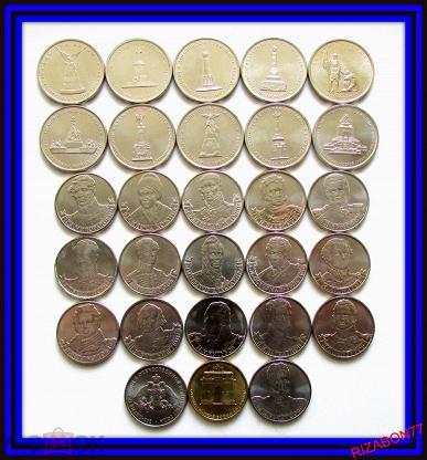 Набор монет бородино в альбоме все 28 монет coins bank