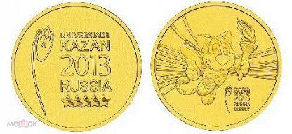 вьетнам мемориал вашингтон медаль ионета
