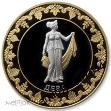 монеты 5 рублей 1992 года стоимость
