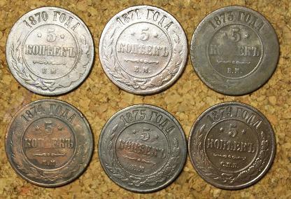 Коп в тамани монеты правления петра 1