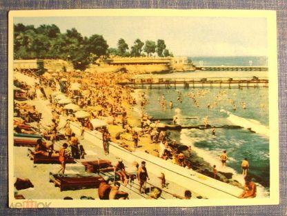 Про лучшую, сколько стоит открытка 1960 года одесса аркадия пляж 14588