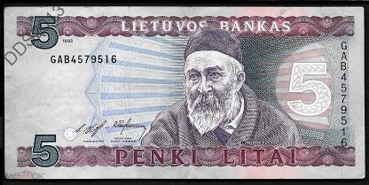 Литва 5 лит 1993 где в москве купить белорусские рубли