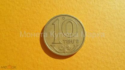 оригинал 1 рубль 1922г цена