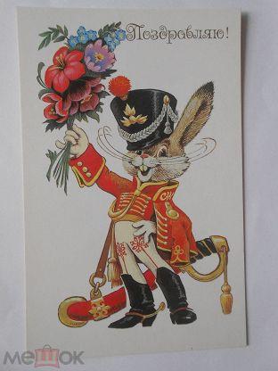Для открыток, открытка заяц-гусар