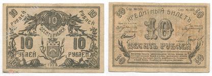 редкие рублевые монеты россии