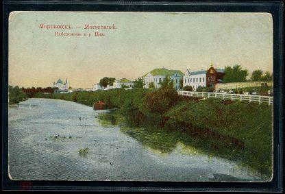 Моршанск на старинных открытках, днем рождения