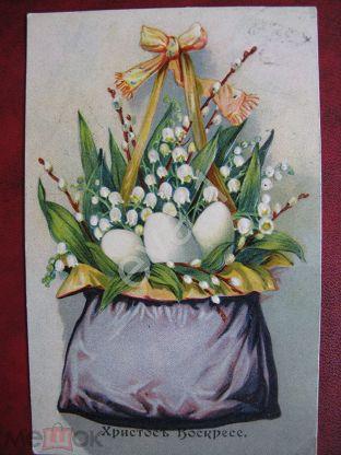 Христос воскрес открытка ландыши